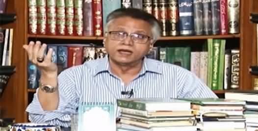 Meray Mutabiq (Hum Qaum Nahi Hajoom Ban Gaye) - 5th September 2021