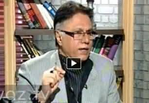 Meray Mutabiq with Hassan Nisar - 15th December 2013