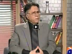 Meray Mutabiq With Hassan Nisar - 3rd November 2013