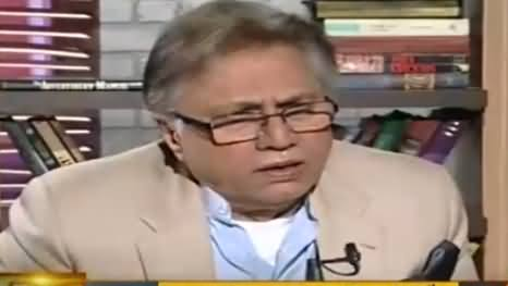 Meray Mutabiq with Hassan Nisar (Analysis on Current Issues) - 16th April 2017