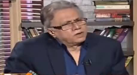 Meray Mutabiq with Hassan Nisar (Analysis on Different Issues) - 26th March 2017