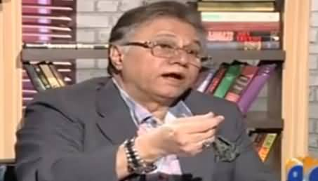 Meray Mutabiq With Hassan Nisar (Current Issues) - 2nd July 2017
