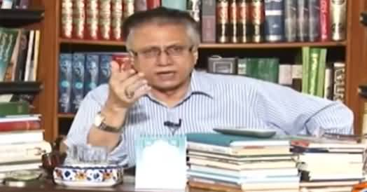 Meray Mutabiq With Hassan Nisar (Current  Issues) - 30th May 2021