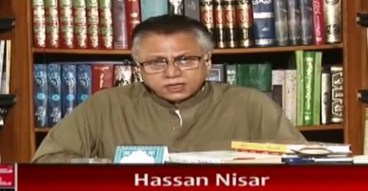 Meray Mutabiq With Hassan Nisar (Current Issues) - 4th July 2021