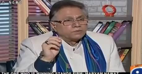 Meray Mutabiq with Hassan Nisar (Discussion on Current Issues) – 11th March 2018