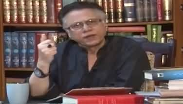 Meray Mutabiq With Hassan Nisar (Discussion on Current Issues) - 12th July 2020