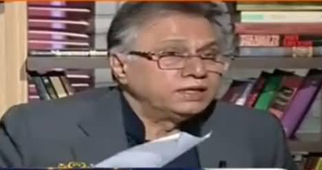 Meray Mutabiq with Hassan Nisar (Discussion on Current Issues) - 25th June 2017