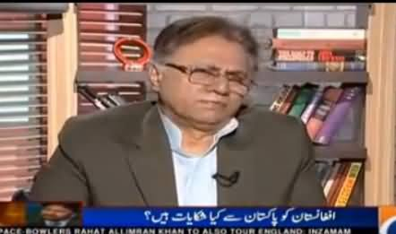 Meray Mutabiq with Hassan Nisar (Discussion on Current Issues) - 5th June 2016
