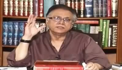 Meray Mutabiq With Hassan Nisar (Discussion on Current Issues) - 9th August 2020