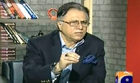 Meray Mutabiq with Hassan Nisar (Discussion on Current Issues of Pakistan) - 16th November 2014