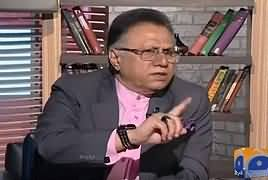 Meray Mutabiq With Hassan Nisar (Discussion on Different Issues) – 16th June 2019