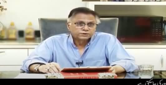 Meray Mutabiq With Hassan Nisar (Dr. Abdul Qadeer Khan) - 10th October 2021
