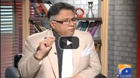 Meray Mutabiq with Hassan Nisar (Pervez Musharraf Trial) - 5th January 2014