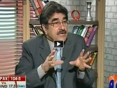 Meray Mutabiq with Iftikhar Ahmad - 21st March 2014