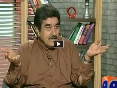 Meray Mutabiq with Iftikhar Ahmad – 27th June 2014