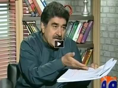 Meray Mutabiq (Iftikhar Ahmad Challenges Imran Khan on His Allegations) – 2nd May 2014