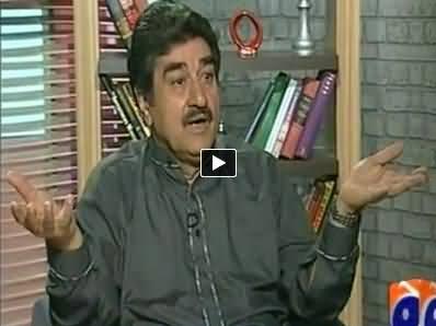 Meray Mutabiq with Iftikhar Ahmad - 4th July 2014