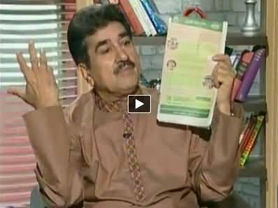 Meray Mutabiq with Iftikhar Ahmad - 6th June 2014
