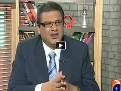 Meray Mutabiq with Sohail Warraich - 11th October 2014
