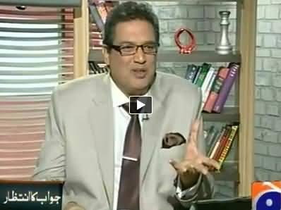 Meray Mutabiq with Sohail Warraich – 3rd April 2014