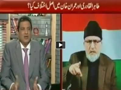 Meray Mutabiq with Sohail Warraich (Imran Khan and Tahir ul Qadri) - 12th July 2014