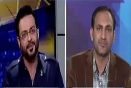 Mere Aziz Hum Watno (Calibri Font Controversy) – 26th February 2018