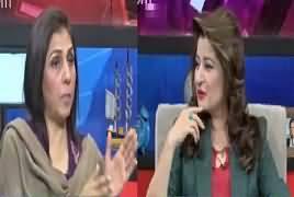 Mere Aziz Hum Watnon (Comedy Show) – 14th January 2017