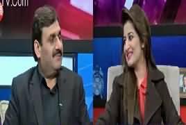 Mere Aziz Hum Watnon (Comedy Show) – 22nd January 2017