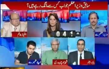 Mere Mehboob Qaid Abb Amil Baba Ban Chuke Hai - Irshad Bhatti Thrashes Nawaz Sharif on his Statement