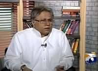 Mere Mutabiq with Hassan Nisar – 10 April 2016
