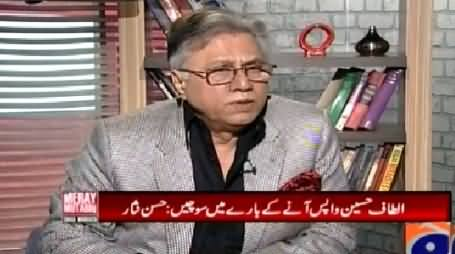 Mere Mutabiq with Hassan Nisar – 15th March 2015