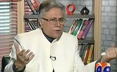 Mere Mutabiq with Hassan Nisar – 17th May 2015