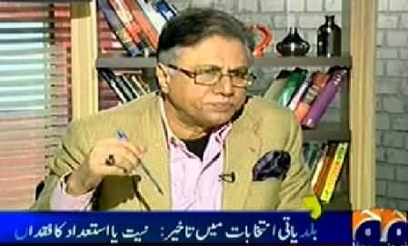 Mere Mutabiq with Hassan Nisar (Discussion on Current Issues) – 11th January 2015