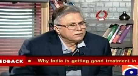 Mere Mutabiq with Hassan Nisar (Discussion on Latest Issues) – 19th April 2015