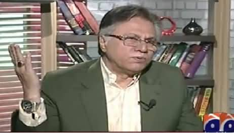 Mere Mutabiq with Hassan Nisar (Discussion on Latest Issues) – 20th September 2015