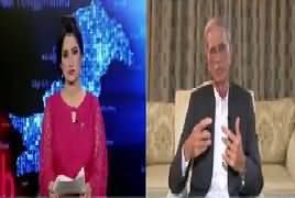 Mere Soobay Ka Wazir-e-Aala Pervez Khattak Kay Saath – 23rd April 2017
