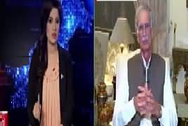 Mere Soobay Ka Wazir-E-Aala Pervez Khattak Kay Saath – 2nd July 2017Mere Soobay Ka Wazir-E-Aala Pervez Khattak Kay Saath – 2nd July 2017