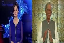 Mere Soobay Ka Wazir-E-Aala Pervez Khattak Kay Saath – 9th April 2017