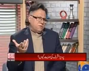 Merey Mutabiq with Hassan Nisar – 12th January 2014