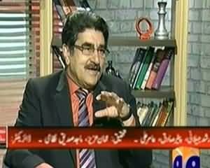 Merey Mutabiq with Iftikhar Ahmad - 24th January 2014