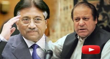 Meri Hakumat Jati Hai To Jaye Par Musharraf Ko Pakistan Se Bhagne Nahi Doon Ga - Nawaz Sharif