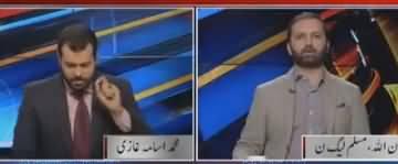 Meri Jang (Chances of PMLN, PPP Alliance?) - 29th December 2018