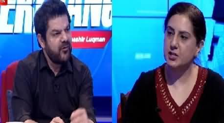 Meri Jang With Mubashir Luqman On Bol Tv Part 2 – 8th June 2015