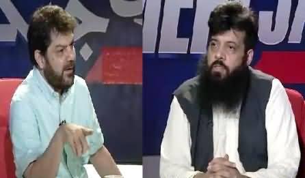 Meri Jang With Mubashir Luqman (Ramzan Ki Fazilat Aur Hamare Aimaal) – 18th June 2015