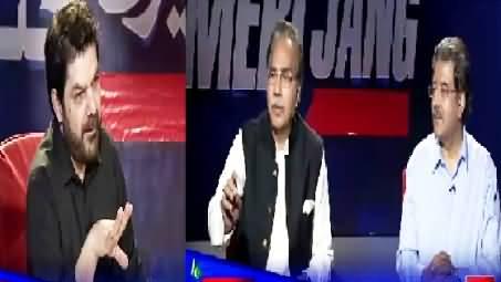 Meri Jang With Mubashir Luqman (RAW Doing Terrorism in Pakistan) – 24th June 2015