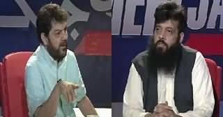 Meri Jang With Mubashir Luqman REPEAT (Ramzan Ki Fazilat Aur Hamare Aimaa) – 19th June 2015