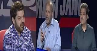 Meri Jang With Mubashir Luqman REPEAT (Ramzan Mein Kiya Ho Raha Hai?) – 23rd June 2015