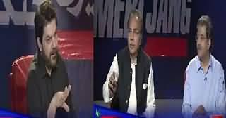 Meri Jang With Mubashir Luqman REPEAT (RAW Involved in Pakistan) – 24th June 2015