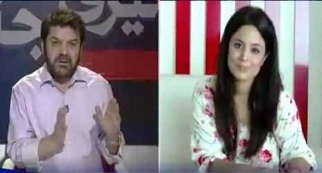 Meri Jang With Mubashir Luqman REPEAT (Reason Behind Deaths in Karachi) – 30th June 2015