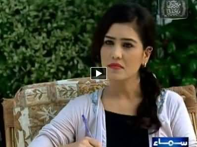 Meri Kahani Meri Zabani - 20th July 2014
